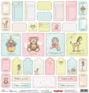 "Бумага ScrapBerry""s, Kid""s Fun — Tags and Cards, 30,5x30,5 см, 1 шт"